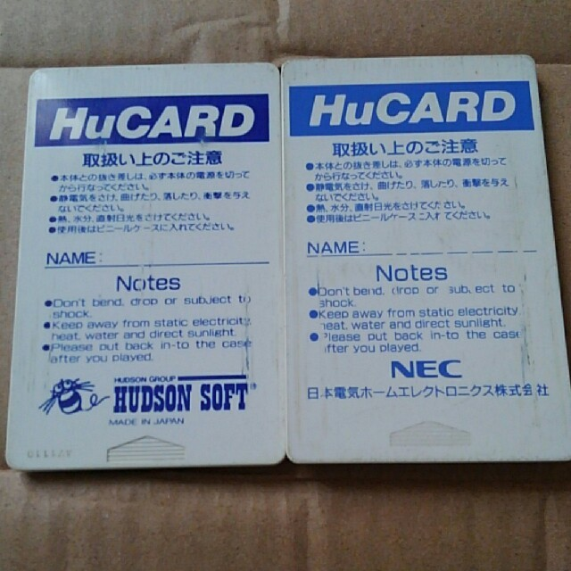 NEC(エヌイーシー)のPCエンジンソフト ビックリマンワールドとストリートファイターⅡダッシュのセット エンタメ/ホビーのゲームソフト/ゲーム機本体(家庭用ゲームソフト)の商品写真