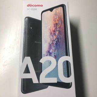 サムスン(SAMSUNG)のみろく様専用 新品 docomo Galaxy A20 SC-02M (スマートフォン本体)