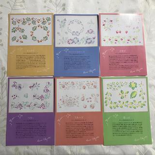 フェリシモ(FELISSIMO)の美品☆FELISSIMO/フェリシモ☆ステンシルシート6枚セット*シールセット(型紙/パターン)