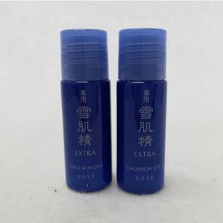 セッキセイ(雪肌精)の乳液2本 Eサンプルセット コーセー 雪肌精エクストラ(乳液/ミルク)