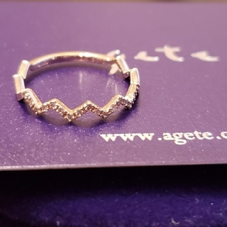 agete - 美品 agete K10 YGアガットリング ダイヤモンド0.08ct