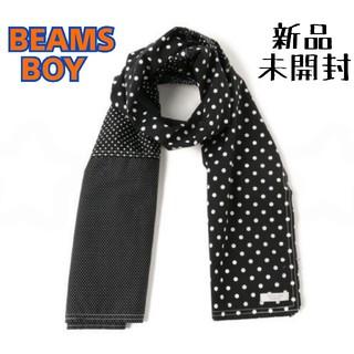 BEAMS BOY - 【未開封】ビームスボーイ/ドット 水玉 ストール スヌード スカーフ バンダナ