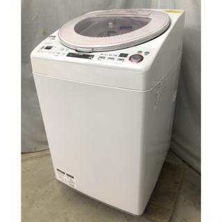 SHARP - 美品 シャープ縦型洗濯乾燥機8.0kg/4.5kg 穴なし槽 ES-TX850