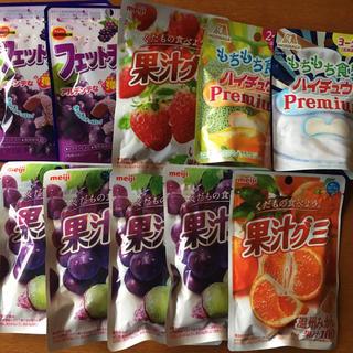 果汁グミ フェットチーネグミ プレミアムハイチュウ 10個セット
