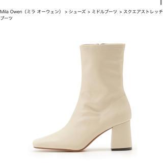ミラオーウェン(Mila Owen)のミラオーウェン ★milaowen★スクエアストレッチブーツ(ブーツ)