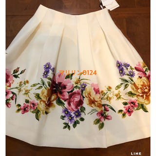 M'S GRACY - エムズグレイシー未使用夏カタログワンピースと同じ柄スカート40