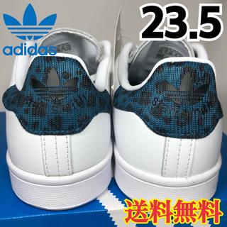 adidas - ★新品★アディダス スタンスミス スニーカー レオパード ブルー 白 23.5