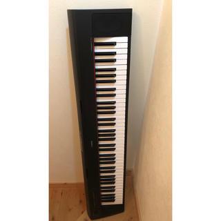 ヤマハ(ヤマハ)のYAMAHA piaggero NP-31(電子ピアノ)