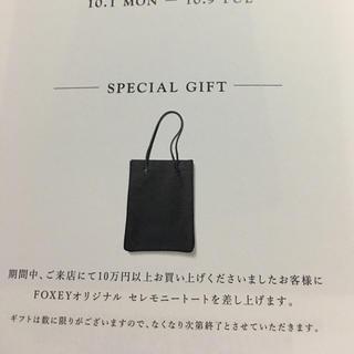 FOXEY - フォクシー♡ノベルティ セレモニートート
