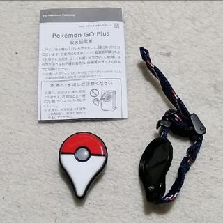 ポケモン(ポケモン)のポケモンGOプラス(携帯用ゲーム機本体)