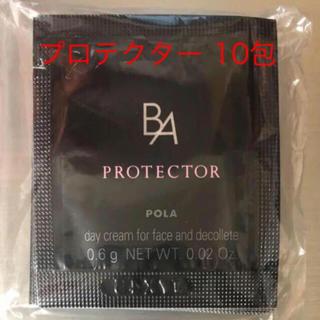 POLA - POLA BA プロテクター 日焼け止め 10包