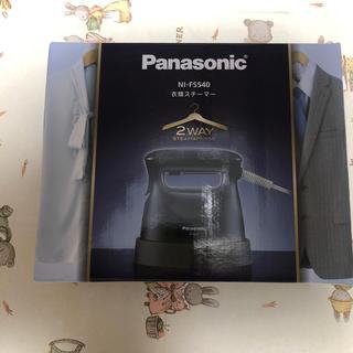 Panasonic パナソニック 衣類スチーマー NI-FS540