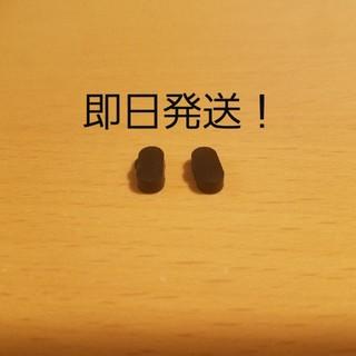 ガーミン(GARMIN)の【即日発送】ガーミン(Garmin ) 充電ポート シリコン製 防塵カバー(ランニング/ジョギング)