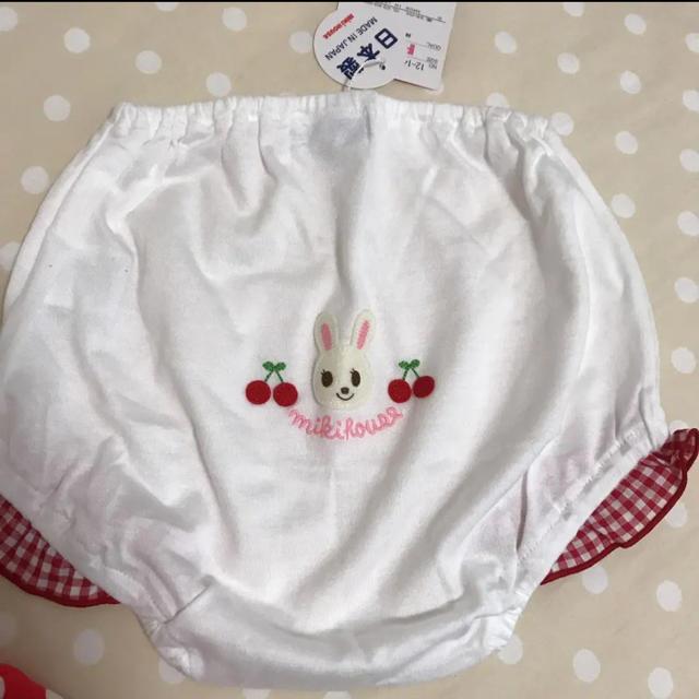 mikihouse(ミキハウス)のミキハウス  水玉ワンピース インナーパンツ付き 80 キッズ/ベビー/マタニティのベビー服(~85cm)(ワンピース)の商品写真