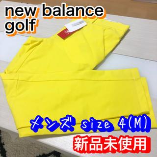 ニューバランス(New Balance)の★新品未使用◾️ニューバランスゴルフ パンツ(ウエア)