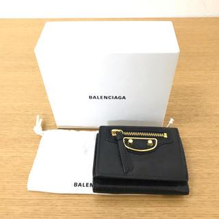 Balenciaga - バレンシアガ 財布 コンパクト コンチネンタル 黒 ☆セリーヌ ロエベ