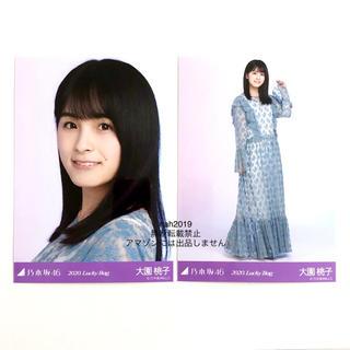 乃木坂46 - 大園桃子 生写真 セミコンプ