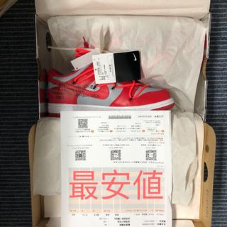 ナイキ(NIKE)のoff white dunk nike 25cm 新品未使用(スニーカー)