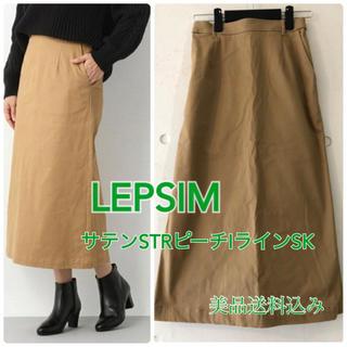 LEPSIM - LEPSIM サテンSTRピーチIラインSK