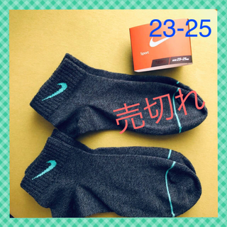 NIKE - 【ナイキ】 ミックス生地 レディース 靴下 2足組 NK-27①B 23-25