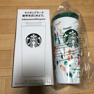 Starbucks Coffee - スターバックス タンブラー 福袋