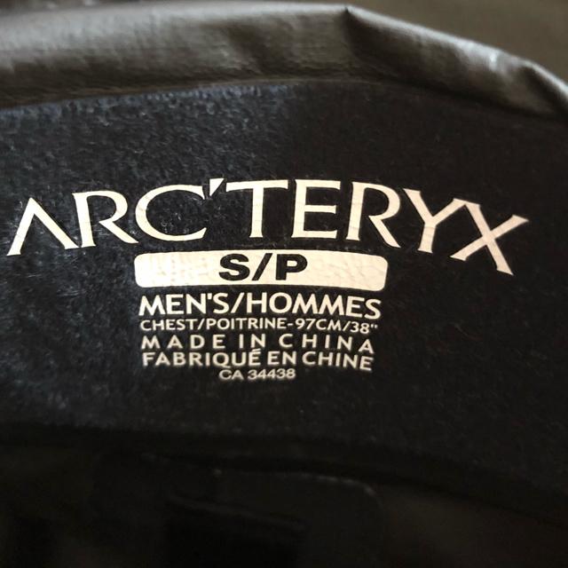 ARC'TERYX(アークテリクス)のARC'TERYX BETA SL JACKET   ベータ SL  メンズのジャケット/アウター(マウンテンパーカー)の商品写真