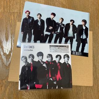Johnny's - SixTONES CD 初回通常盤Imitation Rain タイプC