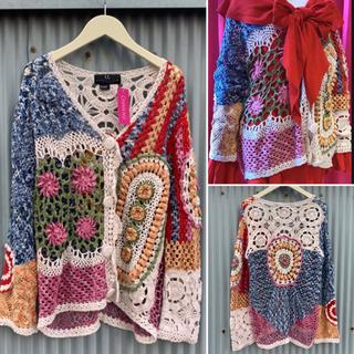 Lochie -  Vintage Crochet Knit Cardigan