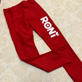 RONI - M5 RONI 訳あり新品 レギパン SIZE S