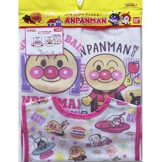 バンダイ(BANDAI)のアンパンマンお食事エプロン3枚組ピンク 女の子 春物限定品 福袋(お食事エプロン)