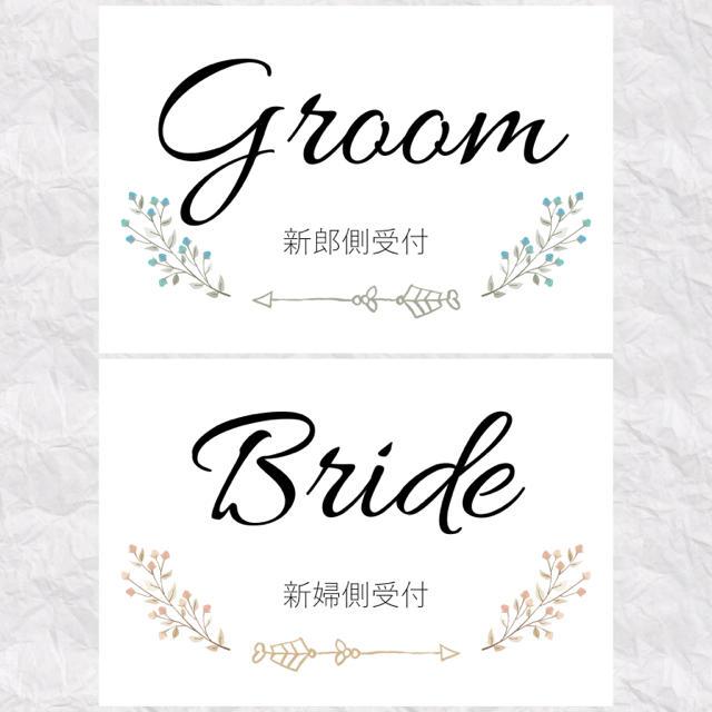 受付 結婚 式