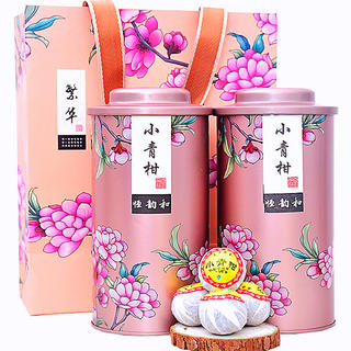 【柑普茶】小青柑普洱茶 250g/缶(茶)