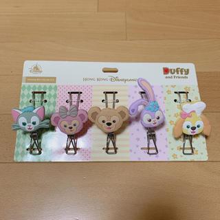 Disney - 【香港ディズニーランド】ダッフィーフレンズ マルチクリップ