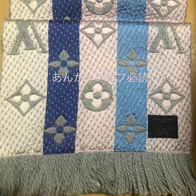 LOUIS VUITTON(ルイヴィトン)のMickey様専用 レインボーグレー レディースのファッション小物(マフラー/ショール)の商品写真