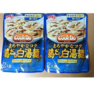 アジノモト(味の素)の味の素 クックドゥ 鶏だし白湯麺 2袋(レトルト食品)