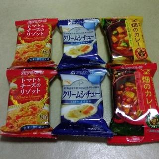 アサヒ(アサヒ)のアマノフーズフリーズドライ 6食(インスタント食品)