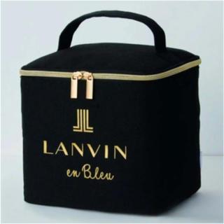 LANVIN en Bleu - マルチボックス