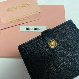 miumiu - 新品未使用 ミュウミュウ ミニ財布 折財布 マドラス ブラック クリスタル