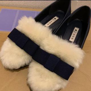 ダイアナ(DIANA)のファーローファー(ローファー/革靴)