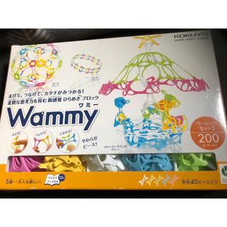 コクヨ - 知育玩具 wammy