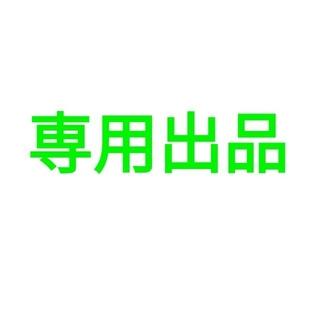 SONY - 2倍速BD-RE XL 3枚パック 100GB  2セット(SONY)