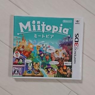 ニンテンドー3DS - Miitopia(ミートピア) 3DS