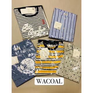 ワコール(Wacoal)のワコール WACOAL 部屋 パジャマ 超お得 5点セット 全て新品 S〜M(パジャマ)