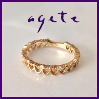 agete - 【アガット】K10リング 透かしレース ダイヤモンド  #9