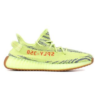アディダス(adidas)のyeezy boost 350 frozen yellow(スニーカー)