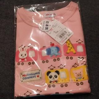 mikihouse - 新品未使用ミキハウスうさこちゃんと動物達ロングTシャツ130