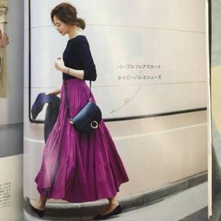 UNITED ARROWS - 【美品】ユナイテッドアローズ マキシスカート