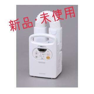 アイリスオーヤマ(アイリスオーヤマ)のアイリスオーヤマ 布団乾燥機(衣類乾燥機)