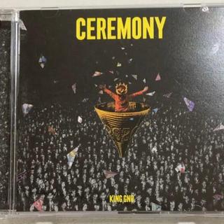 通常盤 CEREMONY king gnu キングヌー CD