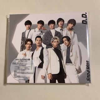 D.D. / Imitation Rain ☆ With  SixTONES盤